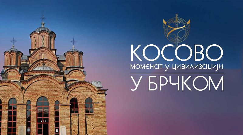 """Brčko: Boris Malagurski gost na premijeri filma """"Kosovo – momenat u civilizaciji"""""""
